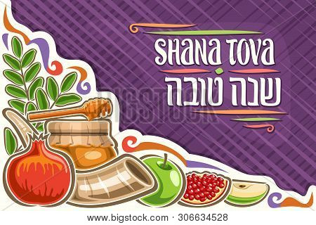 Vector Greeting Card For Jewish Rosh Hashanah With Copy Space, Layout With Original Lettering For Wo