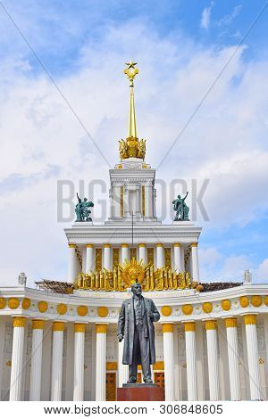 Moscow, Russia - May 5, 2019. Vdnh (vdnkh)- Exhibition Of Achievements Of National Economy (vvc, All