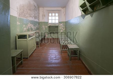 Vilnius, Lithuania. May 2019.   View Of The Cells Of The Former Headquarters Of The Kgb In The City