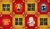 Three cute Chinese gods (represent long life, wealthy and career) and some Chinese New Year greeting words, meaning wishing you a happy Chinese New Year and everything go fine. poster