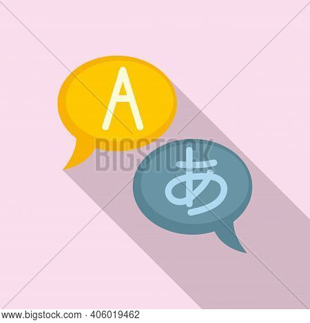 Foreign Language Chat Icon. Flat Illustration Of Foreign Language Chat Vector Icon For Web Design