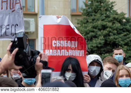 Krasnodar, Russia - January 31, 2021. The Slogan On The Banner Means: Free Navalny