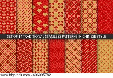 Collection Of Chinese Vector Patterns. Endless Texture Can Be Used For Wallpaper, Pattern Fills, Web