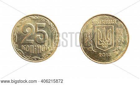 Ukrainian Coin Of 25 Kopecks On A White Background