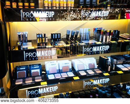 Professional Cosmetics Promakeup Laboratory In The Store Of Cosmetics And Perfumes From 12.01.2021 I