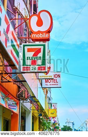 Sign Of A Popular Grocery Store Seven Eleven. Langkawi, Malaysia - 07.18.2020