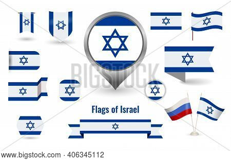 Flag Of Israeli. Circle And Square And Round Israeli Flag.