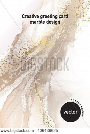 Minimalistic Nuse Champagne Color Painting, Ivory Liquid Flow Wedding Design, Original Watercolor .