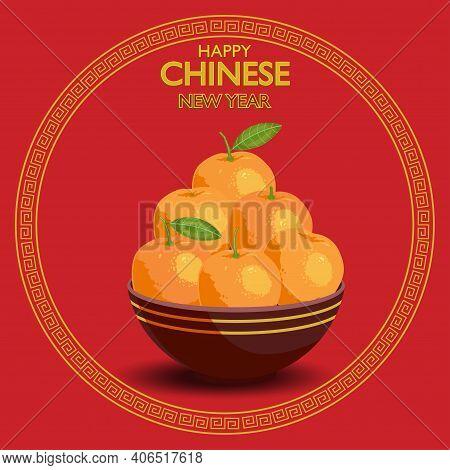 Pile Of Mandarin Orange In A Bowl. During Chinese New Year, Mandarin Oranges / Tangerine / Satsumas