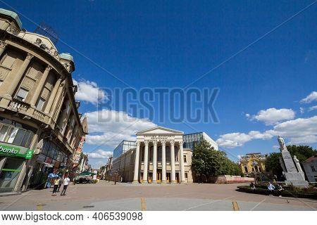 Subotica, Serbia - July 1, 2018: Facade Of National Theater Of Subotica, With Mention National Theat