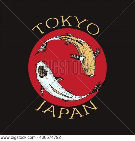 Koi Carp And Red Sun, Japanese Fish Badge. Korean Animal Logo. Engraved Hand Drawn Line Art Vintage