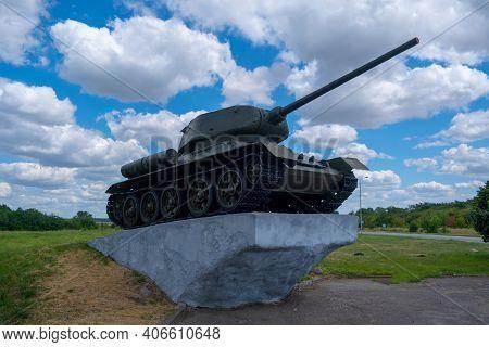 Soviet Medium Tank T-34 On A Pedestal