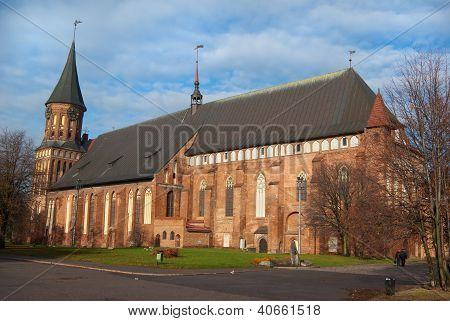 Cathedral Of Immanuel Kant