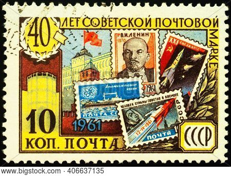 Moscow, Russia - February 05, 2021: Stamp Printed In Ussr (russia) Shows Old Soviet Postage Stamps,