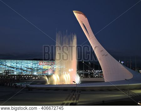 Sochi, Russia - June 20, 2016: Olympic Stadium Fisht In The Evening, Sochi, Russia. Named After Moun