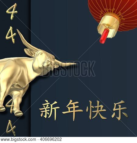 2021 Chinese New Year, Gold Ox, Lucky Number 4, Lantern On Blue Background. Gold Text Happy Chinese