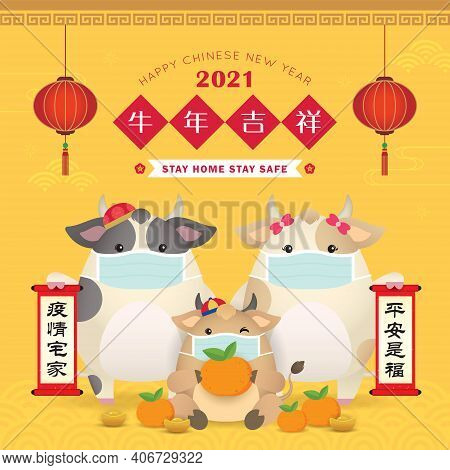 2021 Year Of The Ox - Cny Stop Covid-19 Of Stay At Home Concept. Cartoon Ox Family Wearing Face Mask