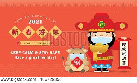 2021 Year Of The Ox. Cartoon Chinese God Of Wealth And Ox Wear Face Mask Holding Gold Ingot And Scro