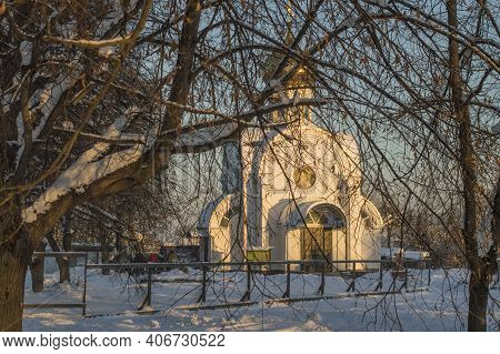 Orthodox Church Temple-chapel Of The Epiphany In The City Of Borisov, Belarus On The Day Of Epiphany
