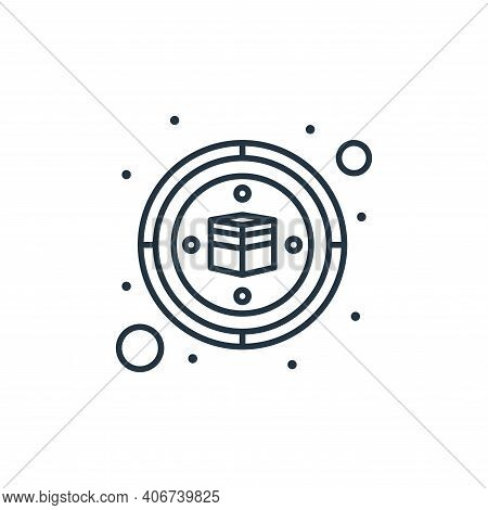 Qibla Vector Icon From Islam And Ramadan Collection Isolated On White Background