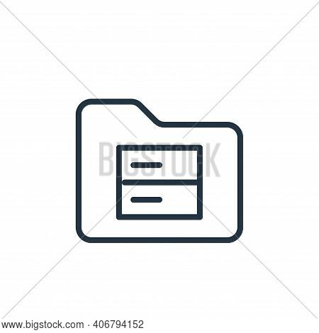 database icon isolated on white background from folder collection. database icon thin line outline l
