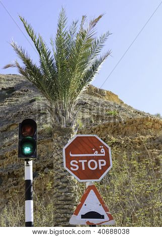 Traffic Light And Stop Sign