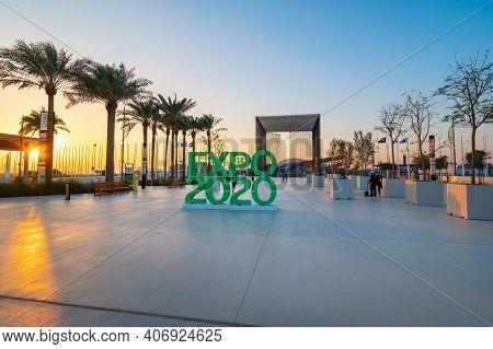 Dubai, United Arab Emirates - February 4, 2020: Entrance Of Terra Sustainability Pavilion At The Exp