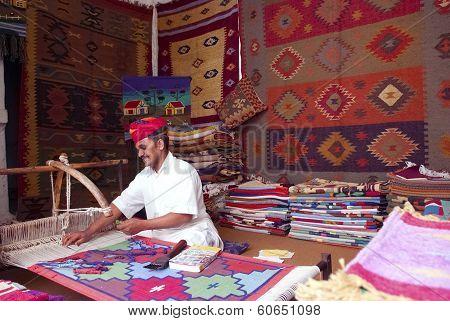 Carpet/tapestry Weaving