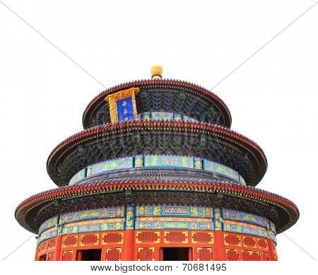 Temple of Heaven in Beijing, China. Isolated on white background