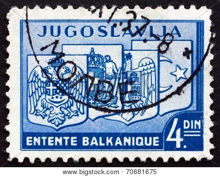 Postage Stamp Yugoslavia 1937 Balkan Entente