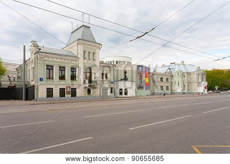Facade Of Durov Animals Theater Building In Moscow