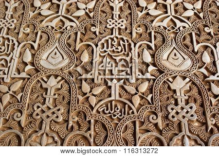 Alhambra Palace stonework detail.