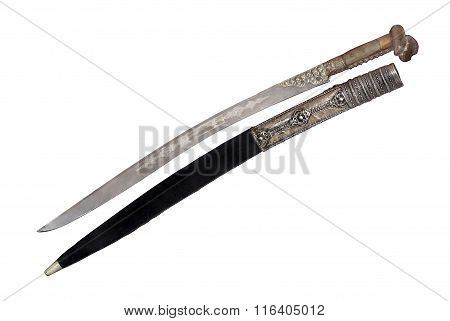 Yataghan (sabre, Sword) Of Turkish Janizary