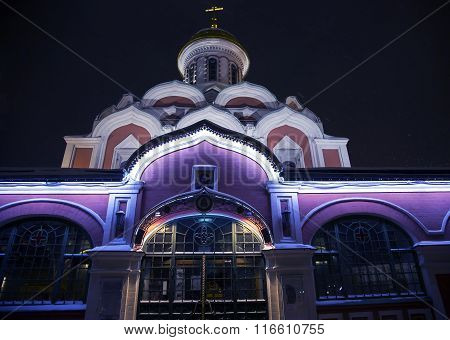 Kazan Cathedral on Red square