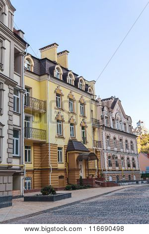 Beautiful House In The Historic Part Of Kiev. Ukraine