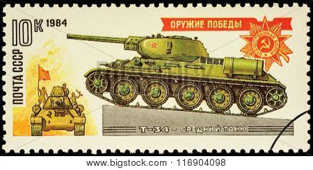 World War Ii Soviet Medium Tank T-34 On Postage Stamp