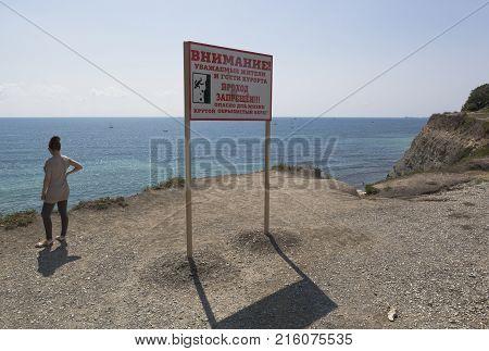 Gelendzhik, Krasnodar region, Russia - July 16, 2015: Warning sign on steeper Tolstoy Cape resort of Gelendzhik with inscription