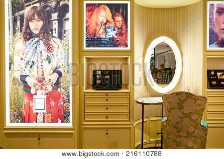 ROME, ITALY - CIRCA NOVEMBER, 2017: Gucci beauty products sit on display at a second flagship store of Rinascente in Rome.
