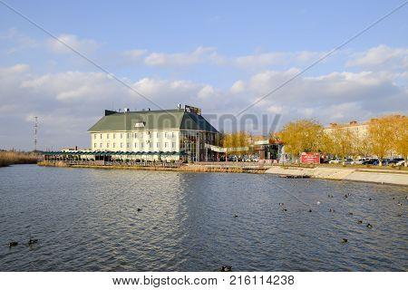 Slavyansk-on-kuban Russia - November 27 2016: Building Of The Park-hotel-uyut Entertainment Center O