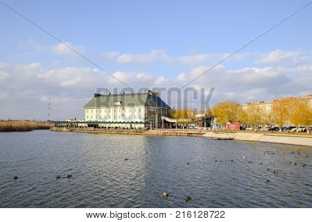 Building Of The Park-hotel-uyut Entertainment Center On The Lake In The Town Of Slavyansk-on-kuban.