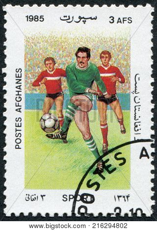 AFGHANISTAN - CIRCA 1985: A stamp printed in the Afghanistan shows a football, circa 1985