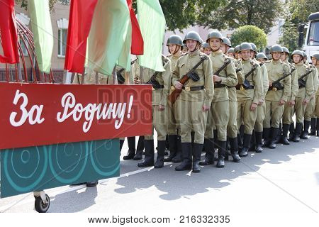 Belarus Gomel September 09 2017. Celebrating the city day.Belarus Gomel September 09 2017.Russian soldiers of the Second World War standing in the line