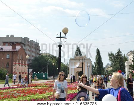 Omsk Russia - August 5 2017: Festivities in the city of Omsk on the day of celebration of the 301th anniversary of the city