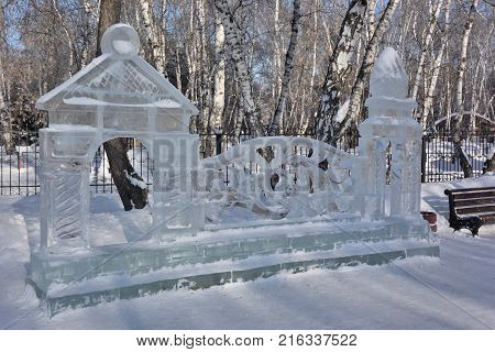 OMSK RUSSIA - JANUARI 31 2017: Winter Siberian city park Omsk region