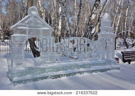 OMSK RUSSIA - JANUARI 31 2017: Winter Siberian city park Omsk region