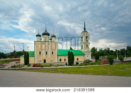 Uspenskiy Cathedral on the Admiralty Square in the city landscape of Voronezh. Russia