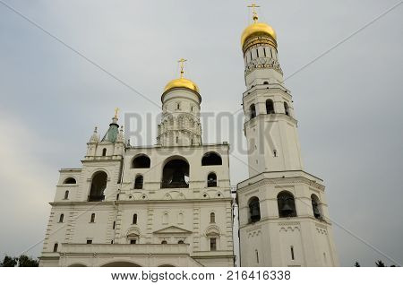 A view of the Assumption belfry and Ivan the Great tower in the Moscow Kremlin