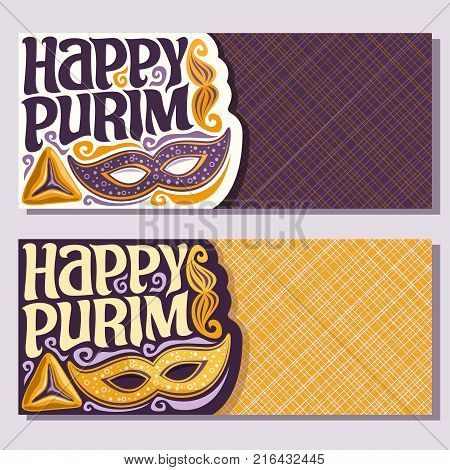 Vector greeting cards for Purim holiday with copy space, banners with carnival mask, masquerade mustache, hamantaschen for jewish festival, original font for text happy purim on geometric background.