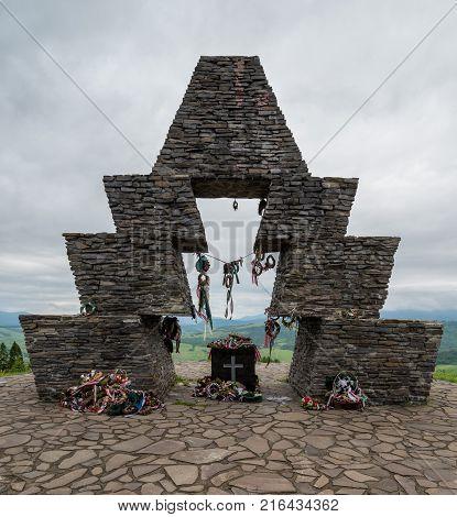 VERECKE TRANSYLVANIA - JUNE 05 2017: Hungarian national monument in Transylvania Romania on June 05 2017 in Verecke