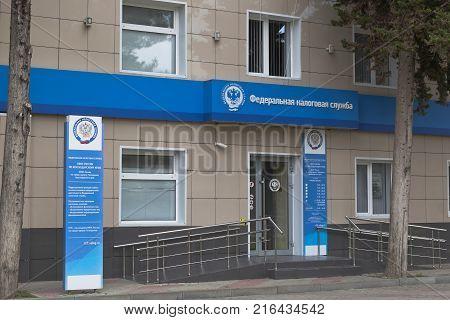 Gelendzhik, Krasnodar region, Russia - July 16, 2015: Fragment of the building of the tax inspection of the city of Gelendzhik